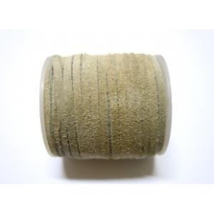 Cordon De Ante Plano 3mm - Piedra