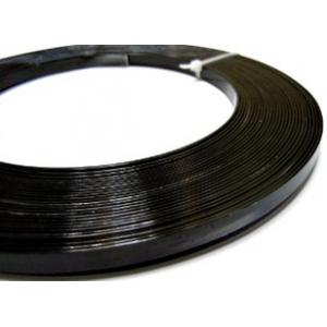 Hilo Aluminio Plano 5mm - Negro