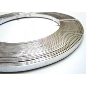 Hilo Aluminio Plano 5mm - Plateado