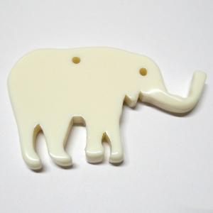 S/RF Methacrylate Elephant - Ivory