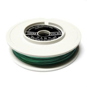 Cable Acero Recubierto De Nylon 0.45mm (20 Lbs) - Verde