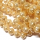 Baroque Glass Pearl 8mm - Cream Colour