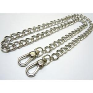 Belt Chain 80Cm